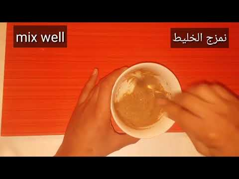 agykapcsoló zsíréget szuper karcsúsító tea áttekintés